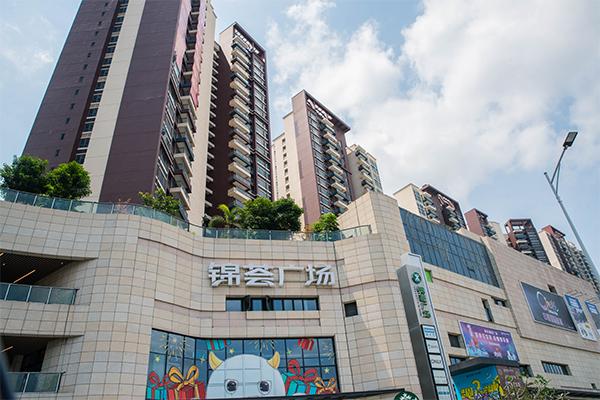锦荟广场地标