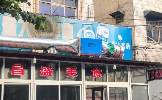 河南宝丰县油烟净化器安装案例八