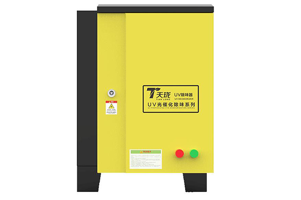 专业紫外线油烟净化器上门安装